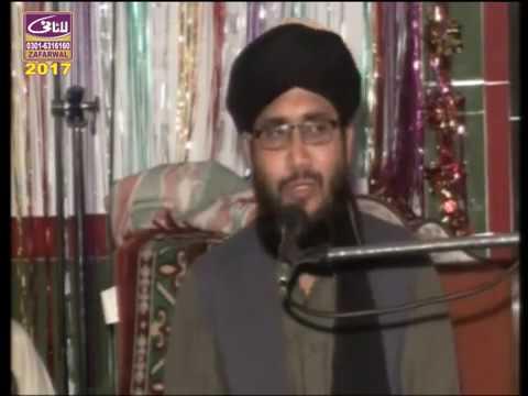 sayed shahid hussain gardezi new bian 2017