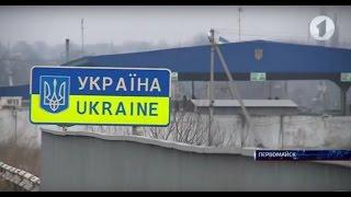 """Программа """"Специальный репортаж"""". Майская гроза. Молдова и Украина против Приднестровья - 20/05/17"""