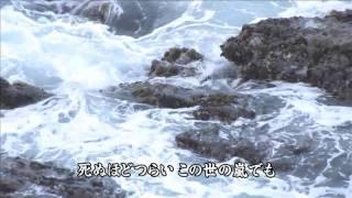11月26日発売のニューシングル。 三橋美智也の大ヒット曲「星屑の町」の...