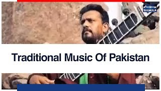 Traditional Music Of Pakistan   SAMAA TV   14 AUGUST 2018