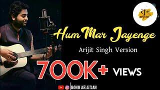 Hum Mar Jayenge ||Arijit Singh Version ||Ashiqui 2 ||Bong Arijitian