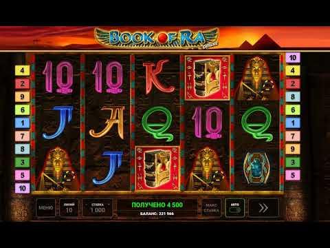 Игра в казино вулкан видео играть новые казино