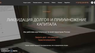видео Закрытие счета в банке юридического лица