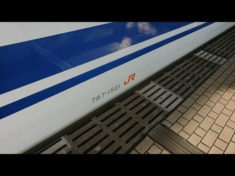 [Tokaido Shinkansen] ft. JR Central N700A Series G21 (Maibara → Nagoya)