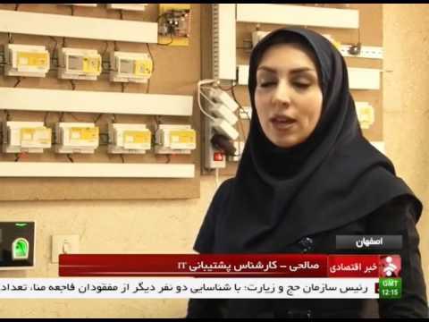 Iran made Gold price monitoring device دستگاه نمايشگر قيمت طلا ساخت ايران