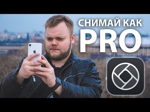 Съемка и обработка на iPhone: 10 лучших приложений!