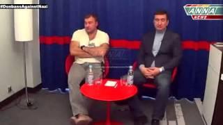 ЭКСКЛЮЗИВ! Михаил Пореченков рассказывает о своем визите в Донецк