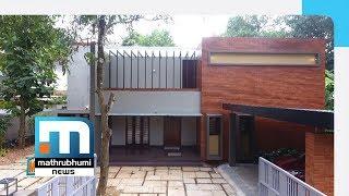 A 50-year old house turned brand new | Mastercraft; Episode 73| Mathrubhumi News