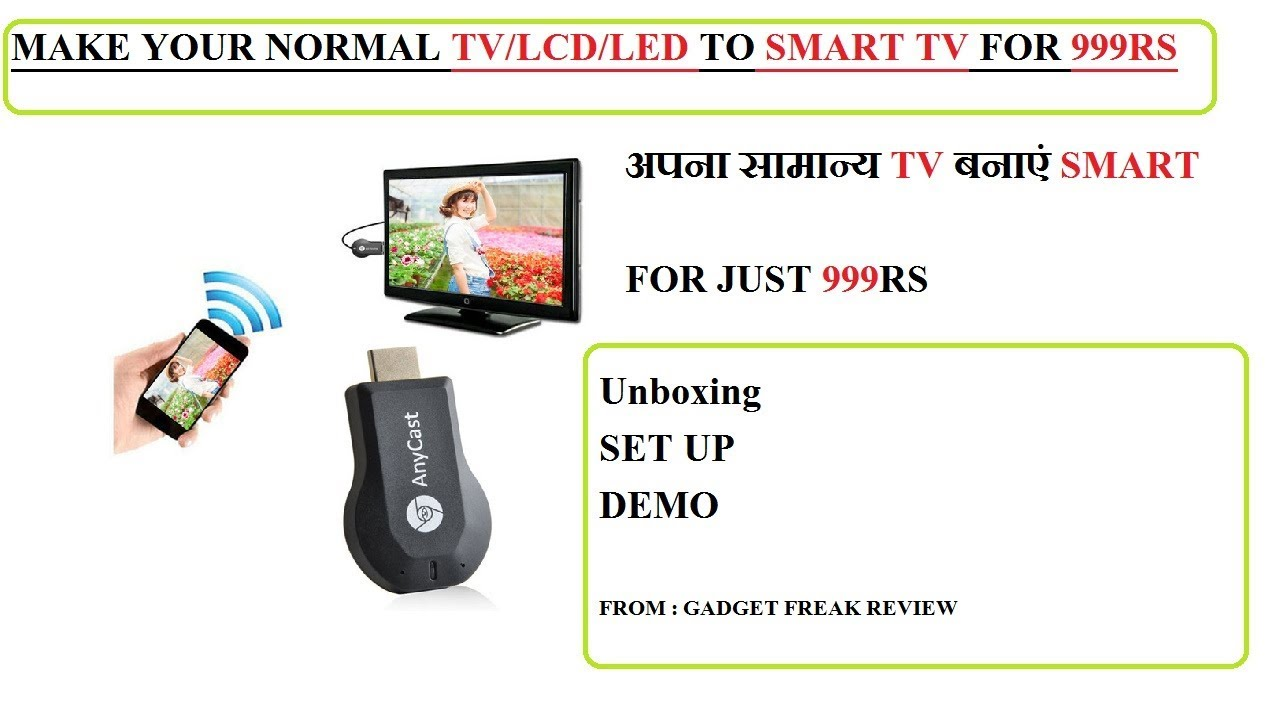 Anycast M2 Wireless Display Hdmi Dongle For Tv Make Your Normal Wifi Receiver To Smart 999rs Demo