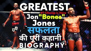 "Jon ""Bones"" Jones (जॉन बोन्स जोंस ) Biography 