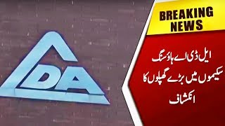 Another BIG SCANDAL Erupts About LDA