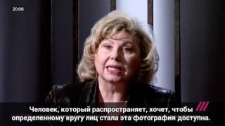 У Москальковой спросили про репост картинки.