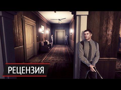 Обзор Alekhine's Gun: почти как родной