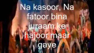 Beedi Jalaile-Karaoke & Lyrics from the movie-Onkara
