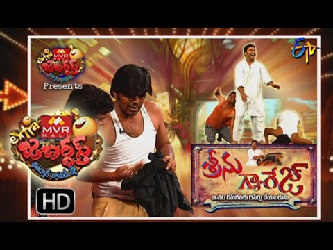 Extra Jabardsth | 14th October 2016 | Full Episode | ETV Telugu