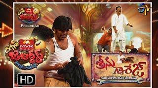 Extra Jabardasth | 14th October 2016 | Full Episode | ETV Telugu