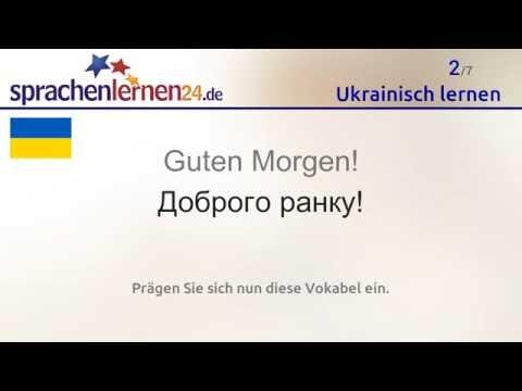 Lernen Sie Die Wichtigsten Wörter Auf Ukrainisch