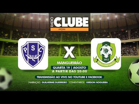 Remo vence e lidera, Paysandu perde e patina - Segundo o Guerra #200 from YouTube · Duration:  6 minutes 18 seconds