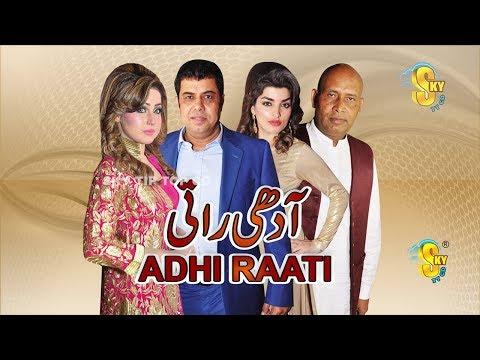 Adhi Raati Naseem Vicky and Akram Udas New Pakistani Full Stage Drama 2019