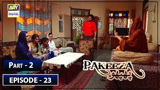 Pakeeza Phuppo Episode 23 Part 2 - 2nd Sep 2019 ARY Digital
