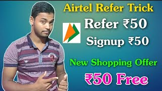 Airtel UPI Refer & Earn Offer ₹250/- !! New Shopping Offer ₹50 Free Shopping & more offers