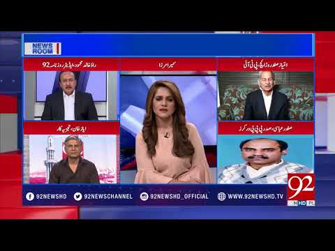 News Room - 04 April 2018 - 92NewsHDPlus