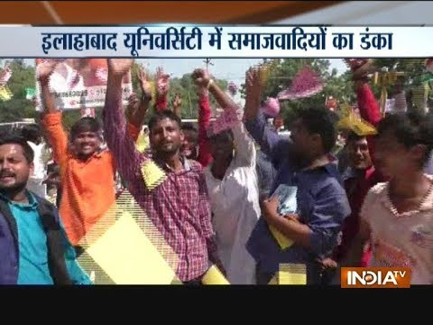 Samajwadi Party wins Allahabad University students Union elections, bags four out of five posts