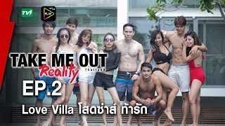 Love Villa    - Take Me Out Reality S2 EP02 20 60 FULLHD