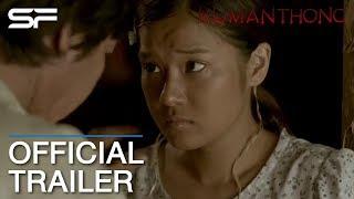 Kumanthong กุมารทอง ราคะ เฮี้ยน | Official Trailer 1 ตัวอย่าง ซับไทย