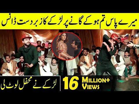 Boy Amazing Dance On Meray Paas Tum Ho Song | Desi Tv | DTE