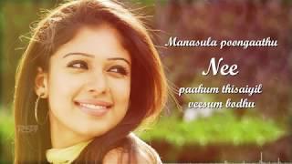 Cover images Kannala Kannala Video | Jayam Ravi, Nayanthara | Hip Hop Tamizha