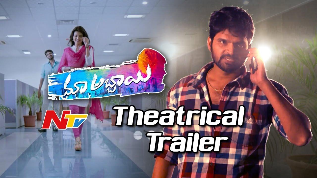 Sri Vishnu Maa Abbai Movie Trailer || NTV