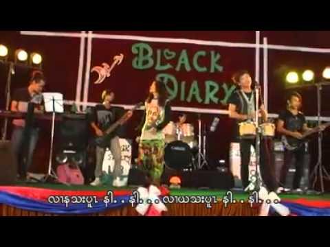 Karen song by Saw black