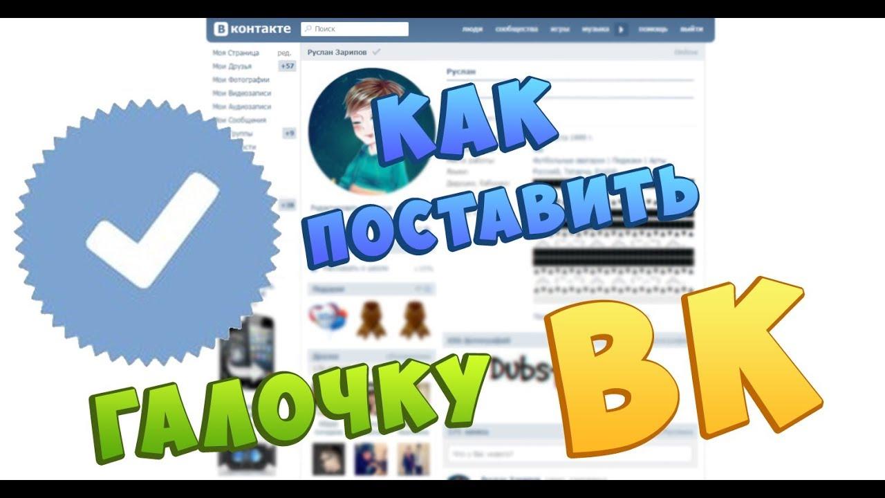 Скачать программу фейк вконтакте скачать всякие программы для компьютера