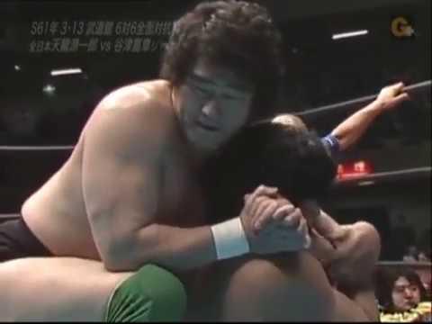 AJPW - Genichiro Tenryu vs Yoshiaki Yatsu