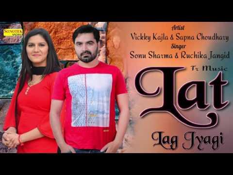 Lat Lag Jyagi | Sapna Chaudhary, Vicky Kajla | Ruchika Jangid, Sonu, | Haryanvi Song