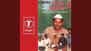 Krantikari Khudiram Bose