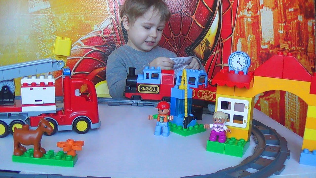 Макс играет в игрушки Лего - поезд везет сюрпризы - видео для детей