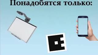 Дорохина ЛС Видео реклама открытого урока