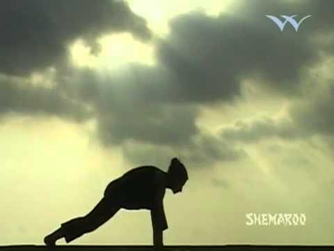 Benefícios de Surya Namaskar Anti Envelhecimento Anaahat Yoga