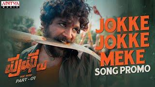 JokkeJokkeMeke (Kannada) Song Promo   Pushpa   AlluArjun   Rashmika   Fahadh Faasil   DSP   Sukumar