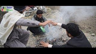 Kala che Yahnee dera ziyata she | Pashto Funny video 2020 | Society Winners