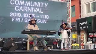 하울의 움직이는 성 (인생의 회전목마)바이올린 공연영상…