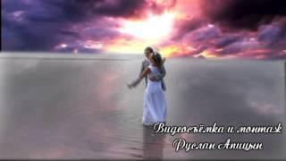 Северодвинск .Свадебный клип.mpg