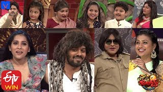 Extra Jabardasth | 10th January 2020 | Extra Jabardasth Latest Promo - Rashmi,Sudigali Sudheer