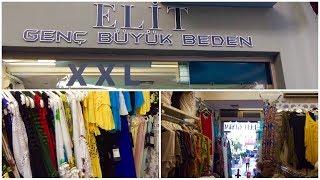 Турция 2019. Магазин одежды больших размеров ELIT. Анталия.