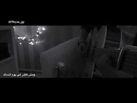 جوايا حتعيش - رامي صبري   عزف