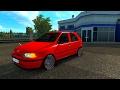 Fiat Palio 1998 - ETS2 [Euro Truck Simulator 2]