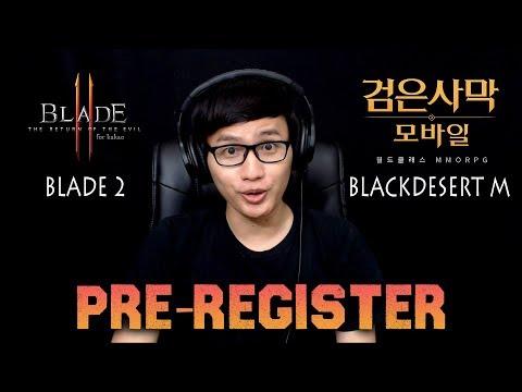 Blade 2 Dan Blackdesert M - Pre Register Dan Update Info