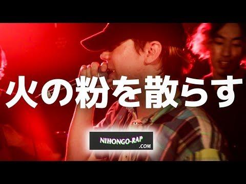 00世代ラッパーバトルシーン特集 vol.5 | 日本語ラップCOM